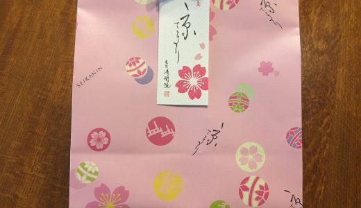 【京都】清閑院の京てまりを食べた感想。端午の節句におすすめの商品