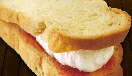 【大阪】パン工房カワの大人気生クリームサンドを食べた感想