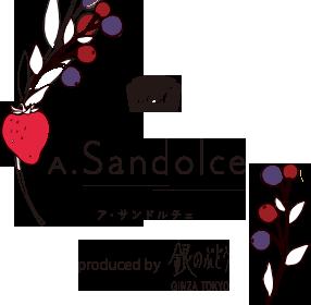 ア・サンドルチェの焼き菓子を実食レビュー!その味と値段は?