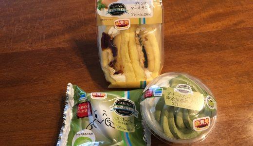 【ファミマ】プリンのケーキサンド・宇治抹茶の新作スイーツを食べた感想