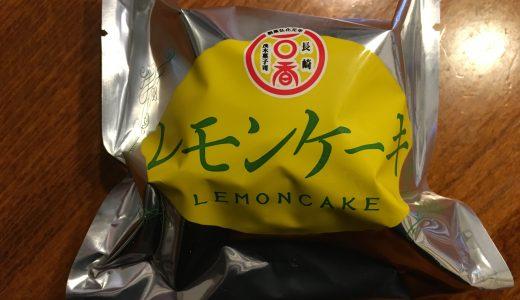 【長崎】茂木一まる香本家のおすすめスイーツ特集!レモンケーキレビューもあるよ!
