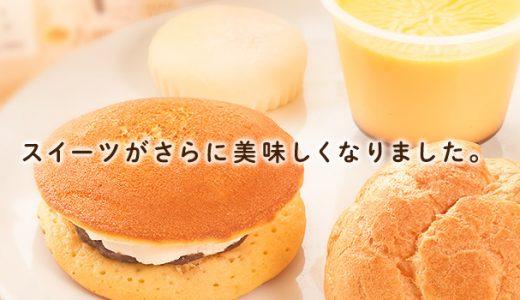 【セブン-イレブン】メロンパンモコ・宇治抹茶ばばろあ・新作プリンを食べた感想