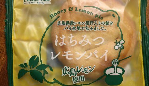 【広島】銀の汐のアトリエキュール「はちみつレモンパイ」を食べた感想。