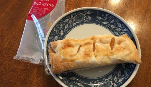 【青森】ラグノオのりんごを使ったおすすめスイーツ特集!実際に食べた感想