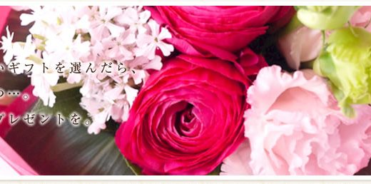 【大阪】花とお菓子の工房フランシーズのおすすめスイーツランキング