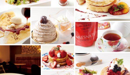 【大阪】ロカンダのパンケーキを実食レビュー!おすすめのメニューは?