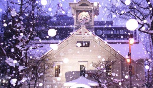 北海道を訪れたなら絶対に購入すべきおすすめのお土産スイーツ10選