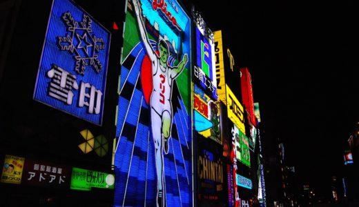 大阪を訪れたなら絶対購入すべきおすすめのお土産スイーツ10選