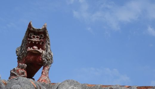 沖縄を訪れたなら絶対購入すべきおすすめのお土産10選
